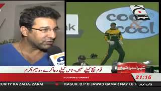 Wasim Akram analysis on 4th ODI between Pakistan and South Africa
