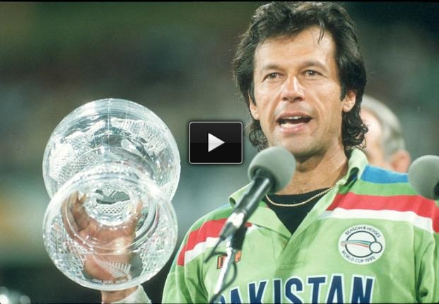 Video of All Trophies won by Pakistan Cricket Team