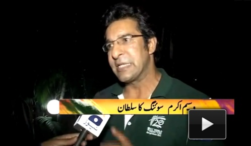 Wasim Akram criticize Pakistan team after defeat to India