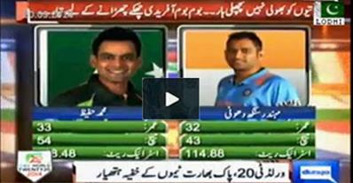 Pakistan vs India – Old Rivalry: Astrologer & Bookies bet on Pakistan Cricket Team as favorite