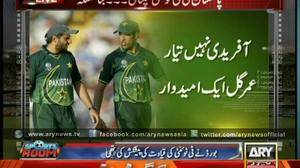Special Report: Pakistan Cricket Team Captaincy contestant Shahid Afridi vs Umar Gul