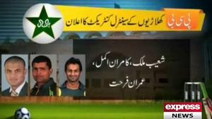 Demoting Younus Khan is disrespectful