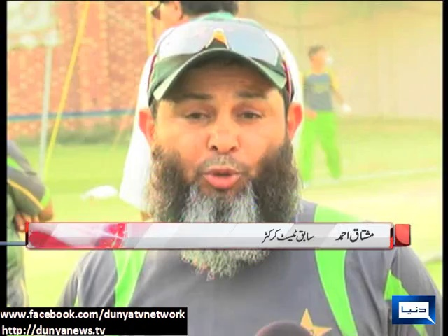 Future stars hunt: Under-16 cricket camp underway in Lahore