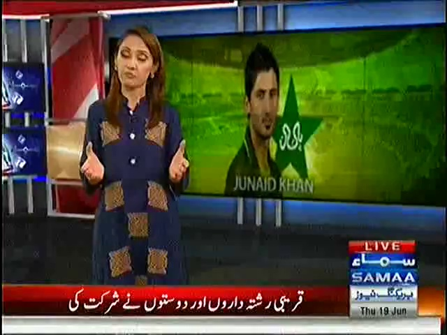 Pakistani Cricketer Junaid Khan Nikkah Video with Haansa Khan