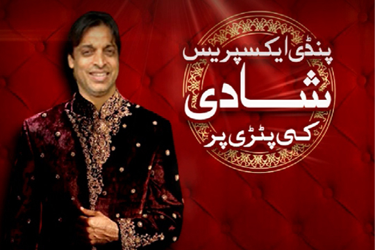 Shoaib Akhtar secretly (Nikkah) ties the knot with Rubab Mushtaq
