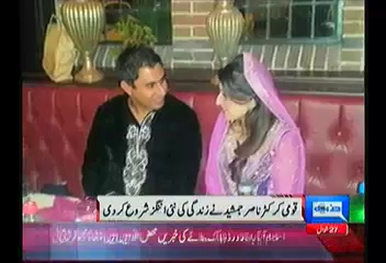 Nasir Jamshed marries Pakistani british girl Dr Samera Afzal