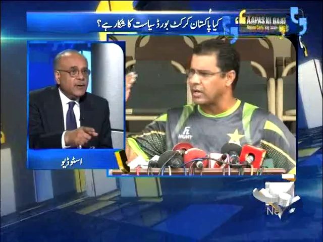 Pakistan Supper League will be held in upcoming December/January: Najam Sethi