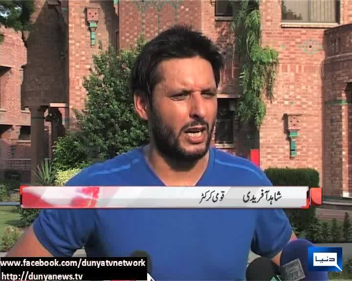 Shahid Afridi says he will never change his batting style