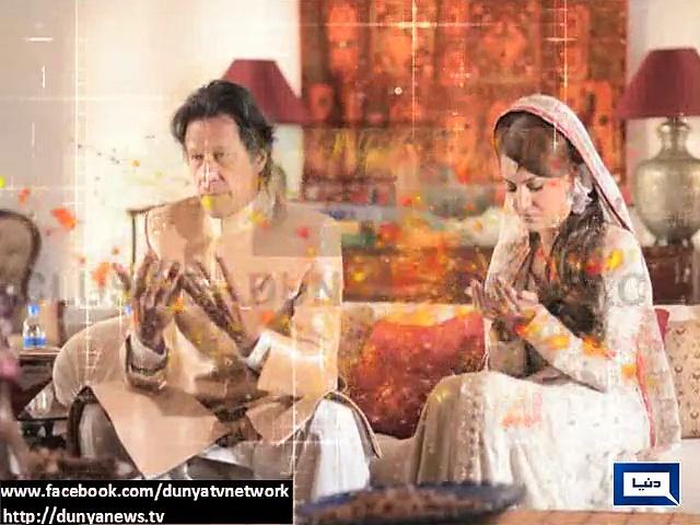 Imran Khan and Reham Khan Wedding Video