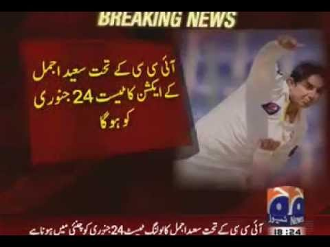 Saeed Ajmal Clears Unofficial Bowling Action Test