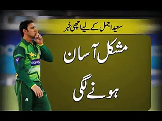 Saeed Ajmal set to be included in Pakistan's squad for ICC Cricket World Cup 2015