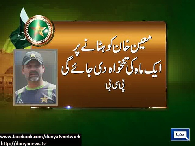 PCB officially terminates Moin Khan's contract as Chief Selector