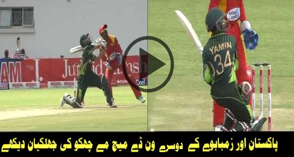 Full Sixes Highlights – Pakistan vs Zimbabwe 2nd ODI 2015