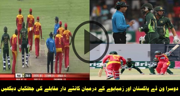 Watch Full Highlights of 2nd ODI 2015 – Pakistan vs Zimbabwe
