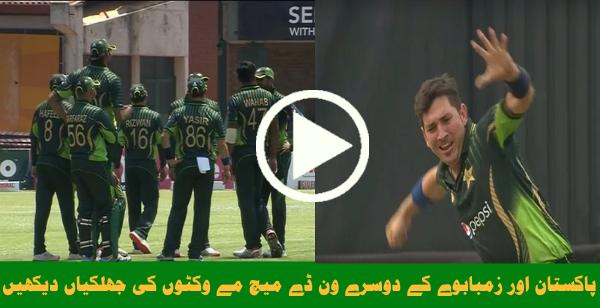 Full Wickets (FOW) Highlights – Pakistan vs Zimbabwe 2nd ODI 2015