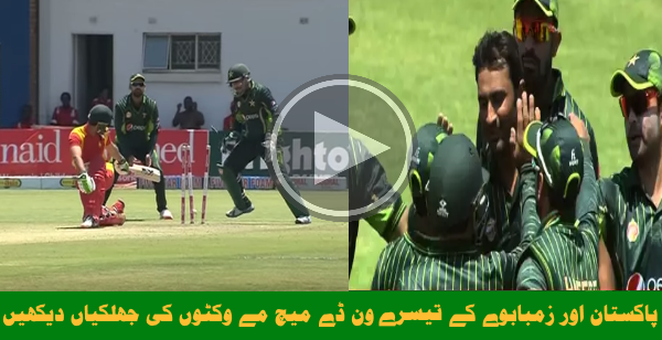Full Wickets Highlights (FOW) of 3rd ODI 2015 – Pakistan vs Zimbabwe