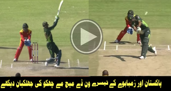 Full Sixes Highlights of 3rd ODI 2015 – Pakistan vs Zimbabwe