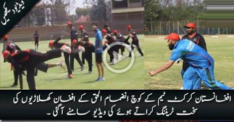 afghanistan live cricket