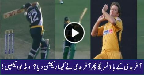 Shahid Afridi gets his revenge from Glen McGrath