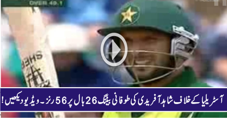 Shahid Afridi smashes 56 Off 26 Balls against the Mighty Australians