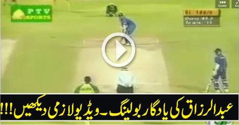 Abdul Razzaq best bowling against Sri Lanka in Sharjah