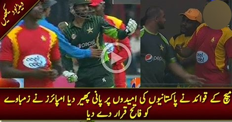 Pakistan vs Zimbabwe 2nd ODI – Tragic Win For Zimbabwe