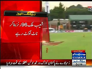 Umpires should have used common sense & continued match – Amir Sohail on Pak Zimbabwe match result