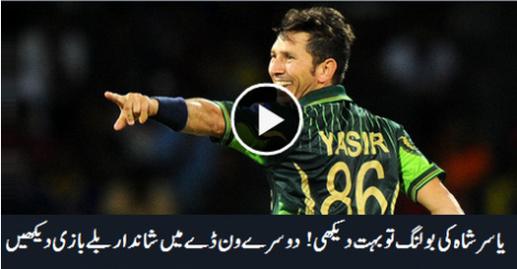 Yasir Shah amazing cameo vs Zimbabwe – 2nd ODI 2015