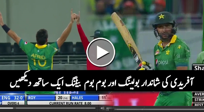 Afridi Boom Boom bowling and batting in 2nd T20 against England