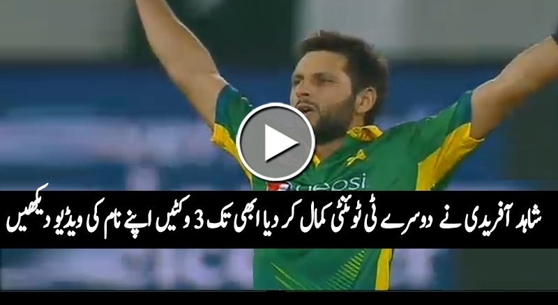 Shahid Afridi comes back to form with 3 wickets in 2nd T20 against England