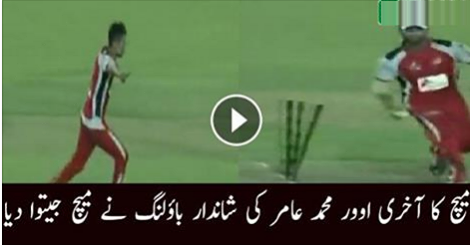 Mohammad Amir bowls Chittagong to last-ball win – BPL T20 2015