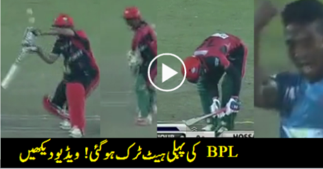 Al-Amin takes first Hat-trick of BPL 2015 against Sylhet Super Stars