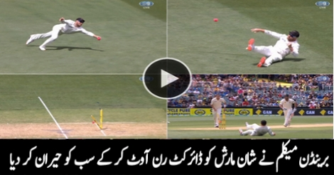 Brillian Run Out by Brendon McCullum to get rid of Shaun Marsh
