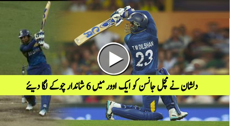 Dilshan thrashes Johnson for six fours in one over