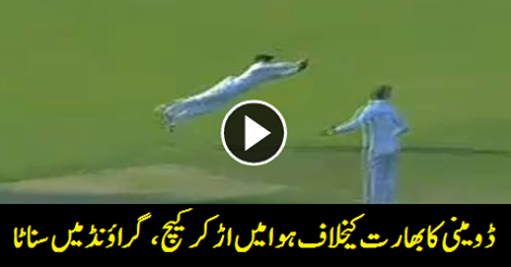 Duminy takes a stunning catch against India