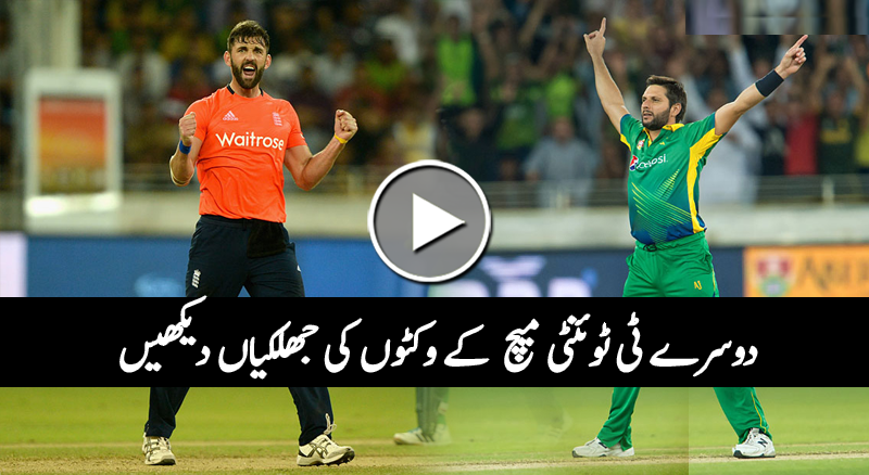 2nd T20I Fall of Wickets (FOW) – Pakistan vs England