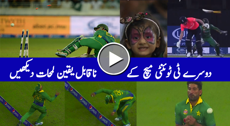2nd T20I Incredible Moments in Slow Motion Pakistan vs England