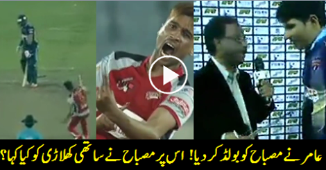 Misbah praises Amir bowling after getting out to him in BPL