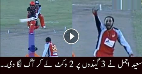 Saeed Ajmal announces his arrival with 2 wickets in one over – BPL T20 2015