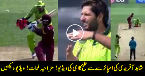 Shahid Afridi gets angry at umpire and tries to review a wide