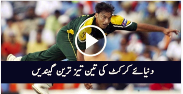 Shoaib Akhtar, Lee and Tait push the speed gun – 3 of the fastest balls in cricket history