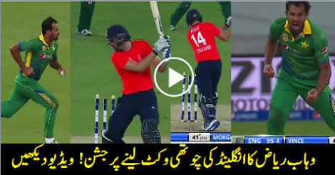 Wahab Riaz clean bowled James Vince to give Pakistan their 4th Wicket