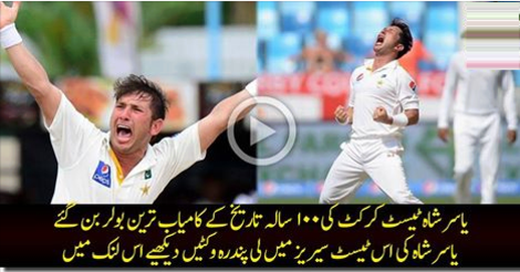 Yasir Shah becomes the fastest man to take 76 wickets