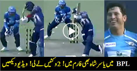 Yasir Shah takes two wickets in BPL 2015
