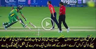 Both batsmen end up on the same side
