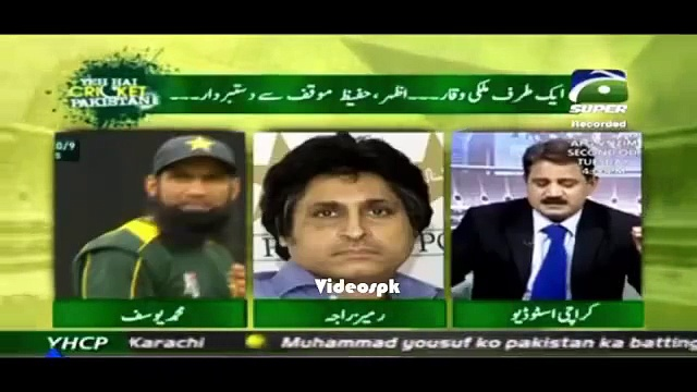 Intense Fight between Ramiz Raja and Muhammad Yousuf abusing on LIVE TV