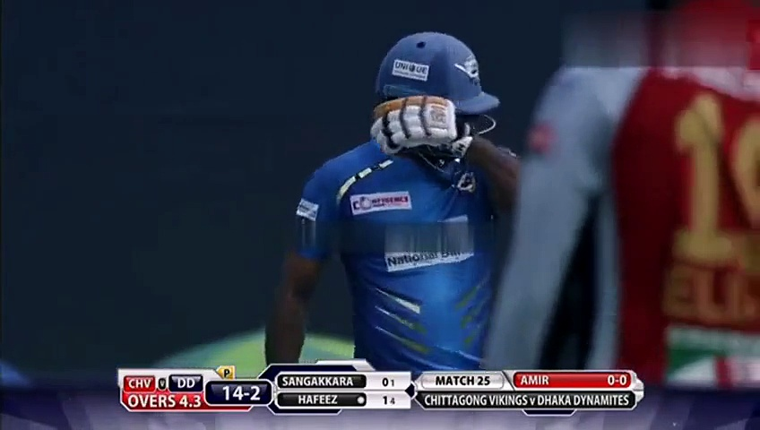 Mohammad Amir takes out Hafeez in BPL 2015