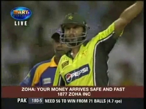 Shahid Afridi 32 in 1 over (two 4s+four 6s) – Must watch