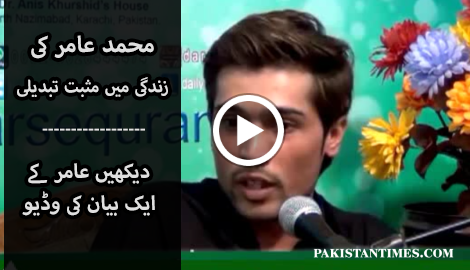 Mohammad Amir beatiful Bayan talking about Islam