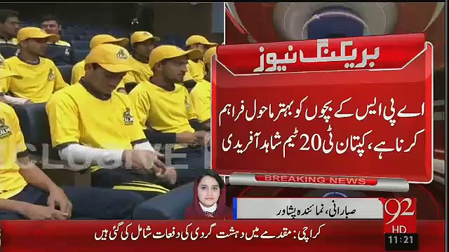 PSL 2016: Shahid Afridi announces to take 150 APS Students to Dubai